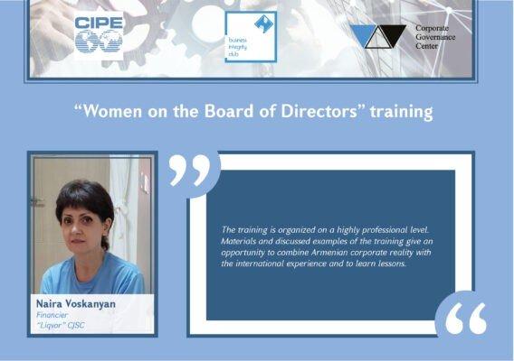 Հայաստան. կանայք տնօրենների խորհրդում